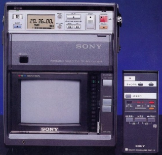 Sony_SL-MV1_and_RMT-117_20051001